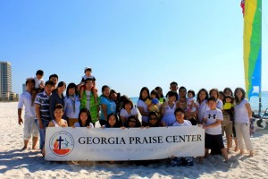 GPC at the beach